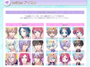 Some of free stuffs you could get from official websites. (C) FURYU. Hatsukare Renai Debut Sangen