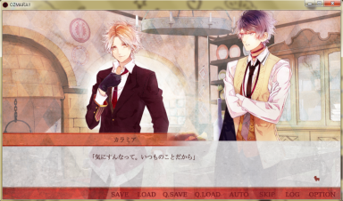 Here it how otome games works in PC. They use Visual Novel engine/concept. (C) Poni-Patchet. OzMafia!!
